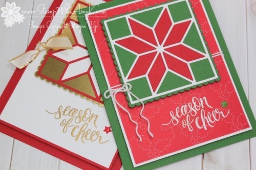 Watercolor Christmas 3 - Stamp WIth Amy K